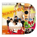 kara-fit(カラフィット)ダンスダイエット3枚組コンプリート版 (DVD)