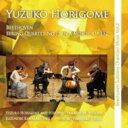 ベートーヴェン:弦楽四重奏曲 第15番イ短調 Op.132/CD/SONARE-1010