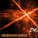 斬/CD/NMJR-003
