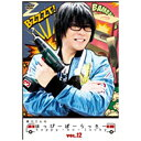 森川さんのはっぴーぼーらっきー VOL.12/DVD/HPTV-0007