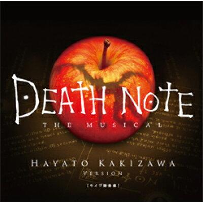 デスノート The Musical ~柿澤勇人/夜神月 ver.~ (CD)