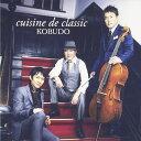 cuisine de classic/CD/HPKBD-1001