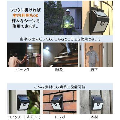 ソウイジャパン SY-083 ソーラーセンサーLEDライト