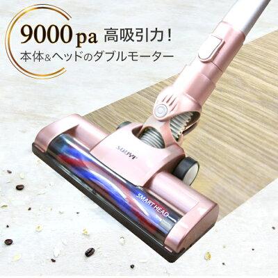コードレス強力サイクロンクリーナー ピンク(1台)