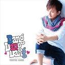 Dang Dang Dang/CDシングル(12cm)/KMKI-0002