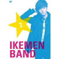 美男<イケメン>バンド ~キミに届けるピュアビート DVD-BOX2/DVD/TCED-1637