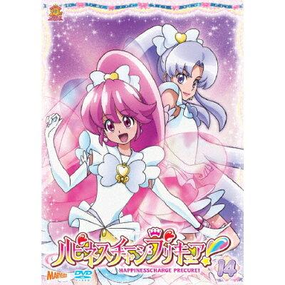 ハピネスチャージプリキュア!【DVD】 Vol.14/DVD/TCED-2133