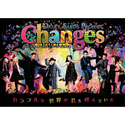 DANCE EARTH PROJECT グローバル ダンス エンターテインメント「Changes」/DVD/TCED-2269