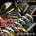 ワールドイーグル 5Z メンズ ゴルフ クラブ フル  ブラック 右用 フレックスR WE 5Z BK R W/O