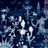 並む踊り/CD/SLRL-10046