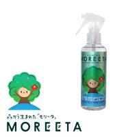モリータ 消臭ミスト 200ml 消臭剤