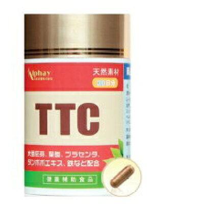 TTC-3 ミトコンドリア サプリメント
