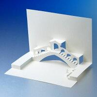 あおぞら Origamic Cards(オリガミックカード) リアルト橋