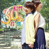 空想シネマズ/CDシングル(12cm)/KDSA-1012