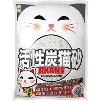 活性炭猫砂(7L)