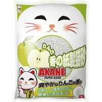 りんご 香の紙製猫砂(7L)