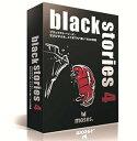カードゲーム ブラックストーリーズ4 グループSNE/cosaic
