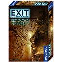 EXIT 脱出:ザ・ゲーム ファラオの玄室 グループSNE EXITダッシュツザゲームファラオ