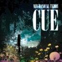 MECHANICAL TEDDY / CUE