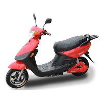 電動バイク スニーク77 レッド 原付1種 アクセス製 電動スクーター