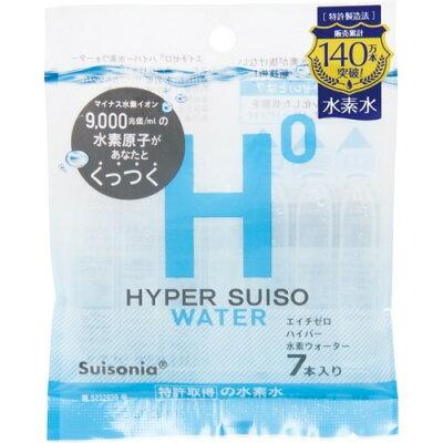 ハイパー水素ウォーター(2.5mL*7本入)
