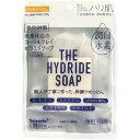 潤白水素 THE HYDRIDE SOAP 120g