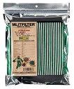 MLITFILTER エムリットフィルター TYPE D-050 エアコンフィルター (花粉やPM2.5を除去して抗菌・防臭    ) (ホンダ インサイトフィットCR-Z等)