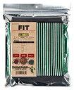 MLITFILTER エムリットフィルター D-050 ホンダ フィット/フィットシャトル ハイブリッド含む 用エアコンフィルター 花粉やPM2.5を除去して抗菌 防臭