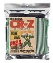 MLITFILTER エムリットフィルター D-050 ホンダ ZF系 CR-Z用エアコンフィルター 花粉やPM2.5を除去して抗菌 防臭