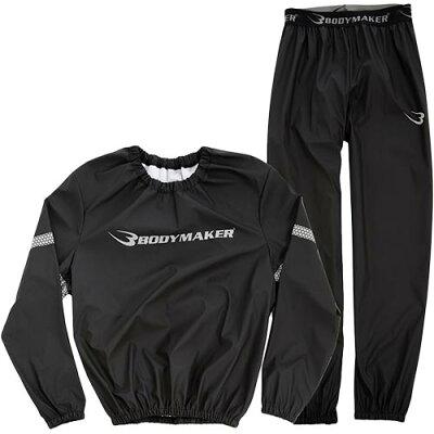 ボディメーカー BODYMAKER メンズ サウナスーツ アスリート8 ロングパンツセット ブラック GM020 BK