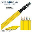 WIREWORLD オーディオ用カテゴリ8 LANケーブル 3.0m CHE/3.0