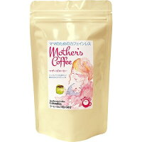 ノーイン マザーズコーヒー カフェインレス 挽豆 90g