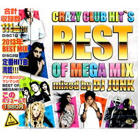 Crazy Club Hit's - Best of Mega Mix - DJ Junk (国内盤MIXCD)(2枚組)