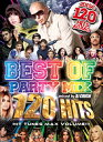 Best Of Party Mix 120 Hits / DJ Crush
