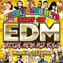 Best Of EDM Special Mega Mix Vol.1 / DJ Junk