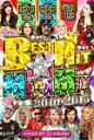 Best Hit Mega Mix 2010-2015 / DJ Crush