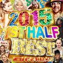 2015 1st Half Best / DJ Star 7