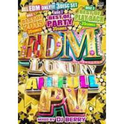 DVD EDM Luxury All Full PV / DJ Berry