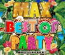 Max Best Of Party / DJ Mac Mac Mix