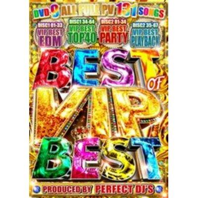 PERFECT DJ'S  BEST OF VIP BEST