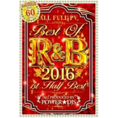 POWER DJS / BEST OF R&B 2016 1ST HALF BEST
