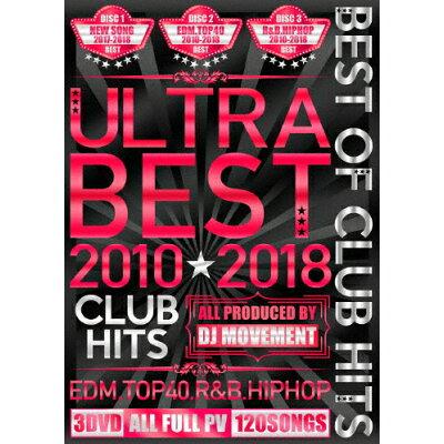 ウルトラ・ベスト 2010-2018 クラブ・ヒッツ/DVD/PR-049