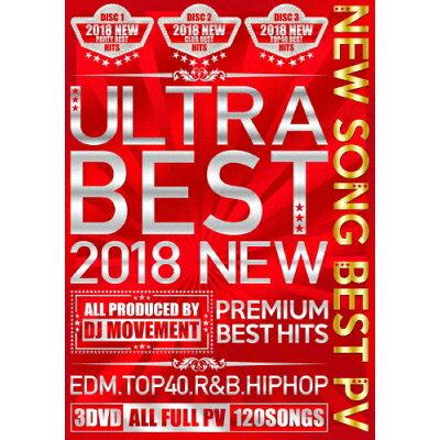 ウルトラ・ベスト・2018・ニュー・プレミアム・ベスト・ヒッツ/DVD/PR-057