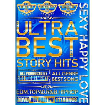 """ウルトラ・ベスト・ストーリー・ヒッツ """"セクシー・ハッピー・ラブ""""/DVD/PR-065"""