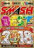スマッシュ・ベスト 2018 ファースト・ハーフ/DVD/PR-068