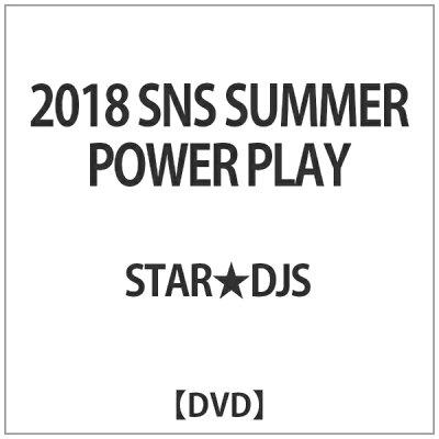 2018 SNS サマー・パワー・プレイ/DVD/PR-086