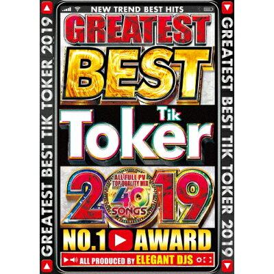 グレイテスト・ベスト・ティック・トッカー 2019/DVD/PR-127