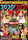 2020-2021・ベスト・ヒッツ・バズ・アゲ・アワーズ/DVD/PR-239