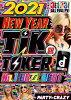 2021 ニュー・イヤー・ティッカー・トッカー NO.1 バズ・ベスト/DVD/PR-244