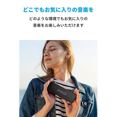 ANKER SOUNDCORE 2 BLACK